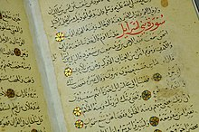 Hadith From Wikipedia, the free encyclopedia Part of a ...
