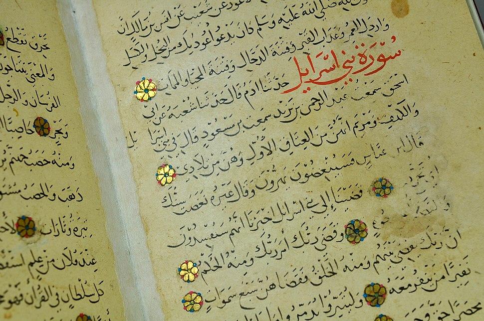 Hadith al-Bukhari manuscript