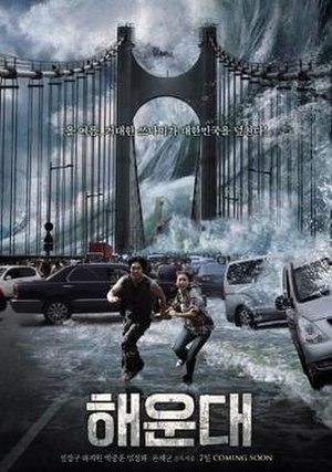 Tidal Wave (film) - Image: Haeundae film poster