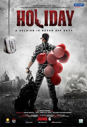 Holiday: A Soldier Is Never Off Duty - Theatrical release poster
