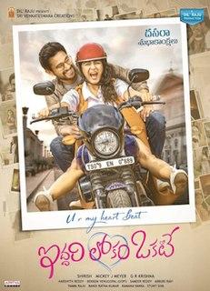 <i>Iddari Lokam Okate</i> Indian Telugu-language romantic comedy film