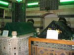 View of the interior of the tomb of Sultan Saladin