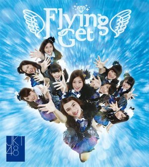 Flying Get - Image: JKT48Flying Get Alpha