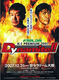 A poster or logo for K-1 PREMIUM 2007 Dynamite!!.