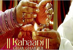 An Image showing the Intertitle of Kahaani Ghar Ghar Kii