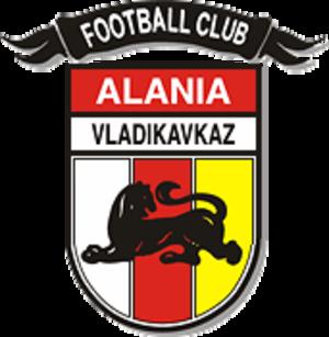 FC Spartak Vladikavkaz - Image: Logo alania vladikavkaz