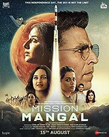 Mission Mangal.jpg