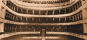 Municipal Theatre of Corfu - The interior of the Municipal Theatre of Corfu. The three ascending levels (rows) of boxes are visible; the gallery is on the fourth level at the top of the picture.
