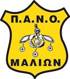 P.A.N.O. Malia F.C. Football club