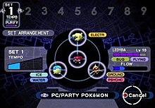 pokemon dx gale of darkness