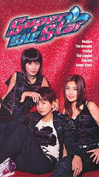 Super Star (S.H.E album) - Image: SHE CD05A