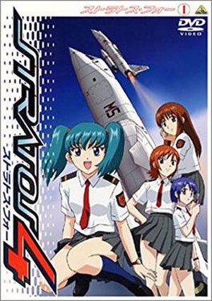 Stratos 4 - Cover art of the DVD.
