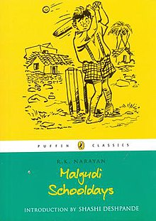 Swami and Friends (Malgudi Schooldays) cover.jpg