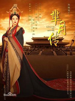 The Legend of Mi Yue.jpg