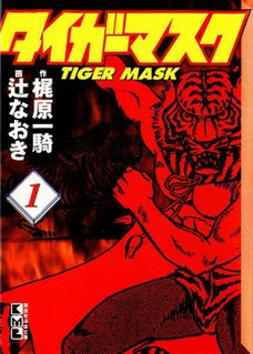 <i>Tiger Mask</i> 1969 television anime