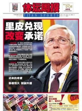Titan Sports (newspaper) - Image: Titan Sports Sample Page