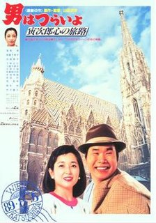 "<i>Tora-san Goes to Vienna</i> 1989 film. 41st entry in ""Otoko wa Tsurai yo"" series."