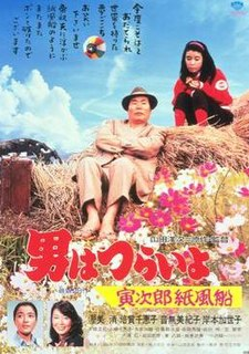 "<i>Tora-sans Promise</i> 1981 film. 28th entry in ""Otoko wa Tsurai yo"" series."