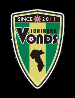 Vonds Ichihara - Image: Vonds Ichihara Logo