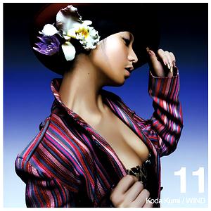 Wind (song) - Image: WIN Dftw