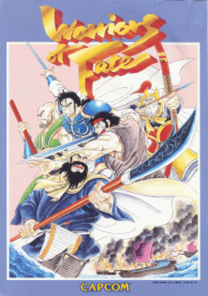 Warriors of Fate - Image: Warriors of Fate sales flyer