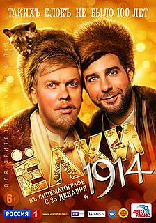 <i>Yolki 1914</i> 2014 film by Timur Bekmambetov