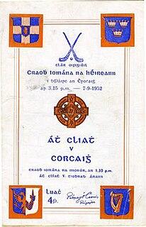 1952 All-Ireland Senior Hurling Championship Final