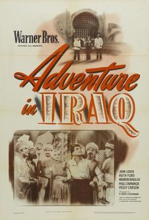 Adventure in Iraq - Poster