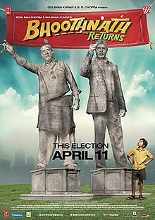 Download Bhoothnath Returns (2014) full free movie in 300 mb