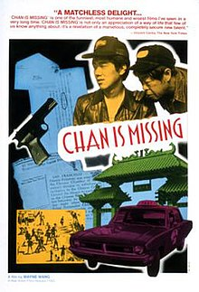 Chan-is-missing-poster.jpg