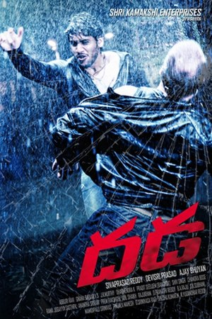 Dhada - Release poster