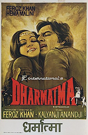 Dharmatma - Theatrical poster