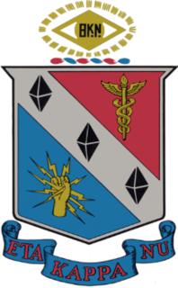 Eta Kappa Nu Honor society of the IEEE