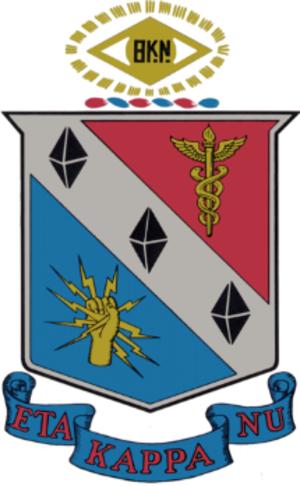 Eta Kappa Nu - Image: Eta Kappa Nu shield