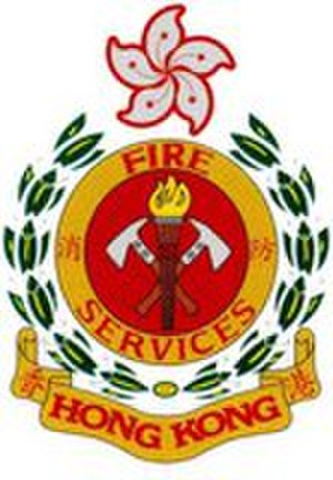 Fire Services (football club) - Image: Fire Services
