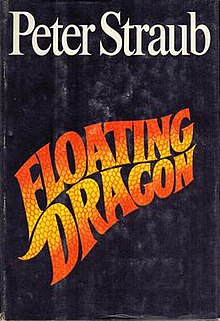 Floating Dragon by Peter Straub.jpg