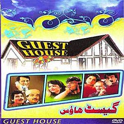 Guest House (TV series) DVD boxart.jpg