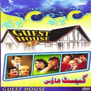 Guest House (TV series) - Image: Guest House (TV series) DVD boxart