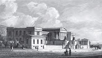 Royal High School, Edinburgh - Image: High School, Calton Hill, 1829