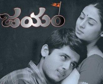 Jayam (2002 film) - Movie poster