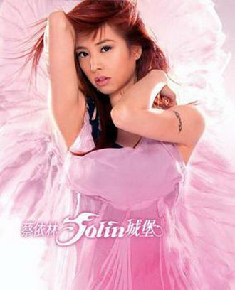 Castle (Jolin Tsai album) - Image: Jolin Tsai Castle cover