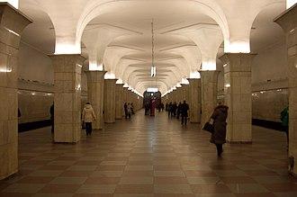 Kropotkinskaya - Image: Kropotkinskaya Moscow Metro
