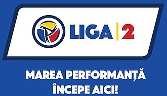 "Liga II - Original logo, without sponsorship and the competition motto ""Great performance starts here!""."