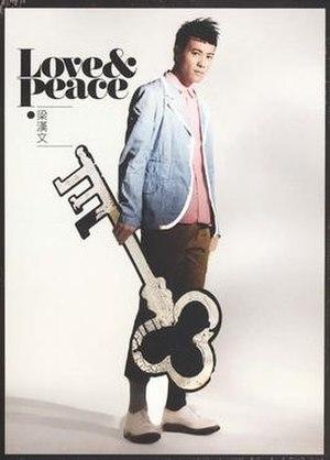 Love & Peace (Edmond Leung EP) - Image: Loveand Peacealbum