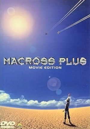 Macross Plus - Image: Macross plus movie restored