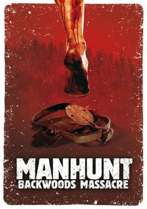 Manhunt (2008 film) - International film poster