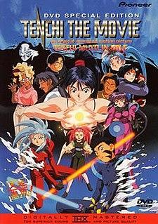 <i>Tenchi the Movie: Tenchi Muyo in Love</i> 1996 film by Hiroshi Negishi