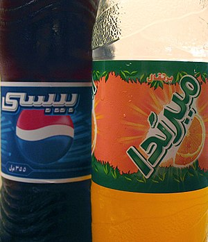 Mirinda - Pepsi and Mirinda (orange flavor) with Arabic labels (bottled, left to right).