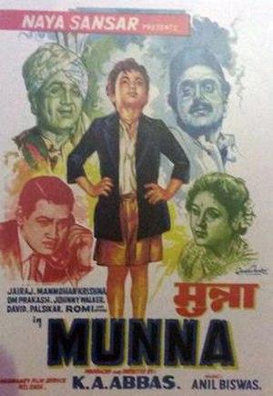 Munna (1954 film) - Image: Munna (1954)