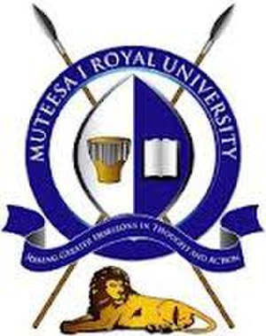Muteesa I Royal University - Image: Muteesa I Royal University logo